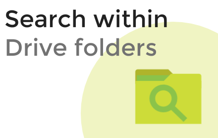 search files in a google drive folder